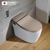 免治馬桶 日本即熱家用坐便器多功能座便電動遙控全自動翻蓋一體式智慧馬桶