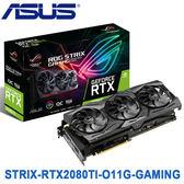 【免運費-限量】ASUS 華碩 STRIX-RTX2080TI-O11G-GAMING 顯示卡 RTX 2080TI