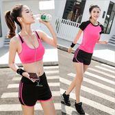 [24hr-現貨快出 運動必備] 瑜伽服三件套 女 套裝 修身 健身 跑步服 速乾服 短袖 t恤 短褲 內衣
