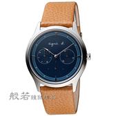 agnes b.普魯士之星皮帶時尚腕錶 咖