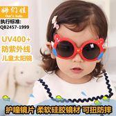 全館8折上折明天結束防紫外線偏光兒童太陽鏡墨鏡小孩眼鏡硅膠防滑寶寶可愛軟腿沙灘鏡