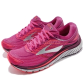 BROOKS 慢跑鞋 Glycerin 15 甘油系列 十五代 粉紅 銀 超級DNA動態避震科技 女鞋【PUMP306】 1202471B608