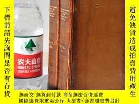 二手書博民逛書店1833年,罕見古董級原版書,《Introductions,罕見