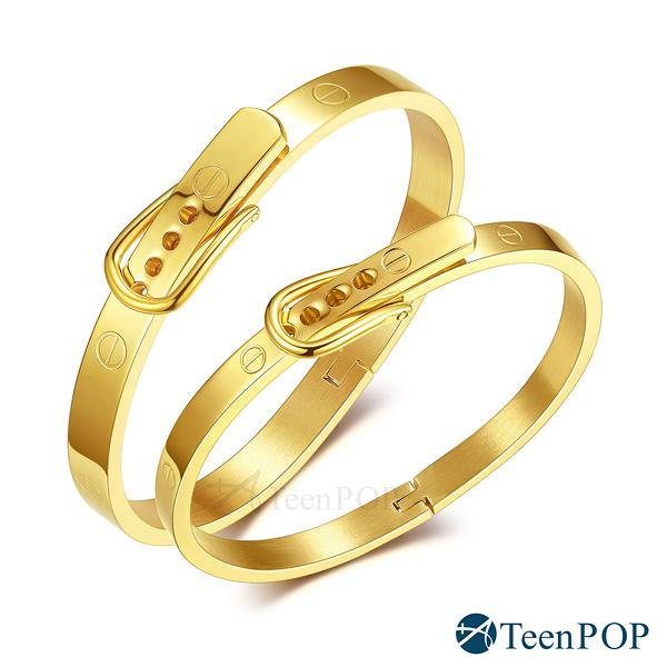 情侶手環 ATeenPOP 西德鋼對手環 緊繫愛情 金色款 單個價格 情人節禮