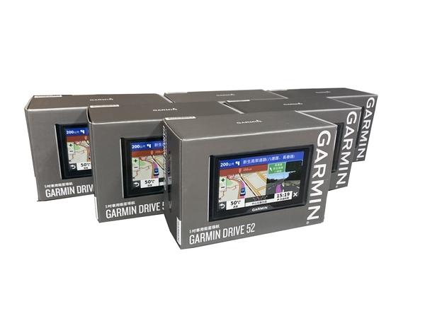 GARMIN Drive52【送沙包座】DRIVE 52 衛星導航