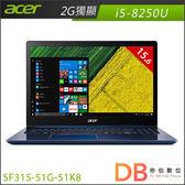 acer SF315-51G-51K8 15.6吋 i5-8250U 2G獨顯 Win10 FHD筆電(6期0利率)-送acer馬克杯