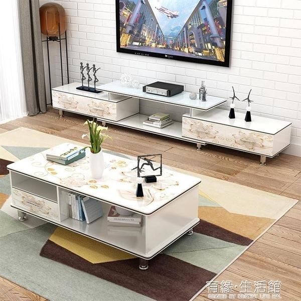 電視櫃茶幾組合小戶型現代簡約客廳家具套裝北歐伸縮電視機櫃簡易AQ 有緣生活館