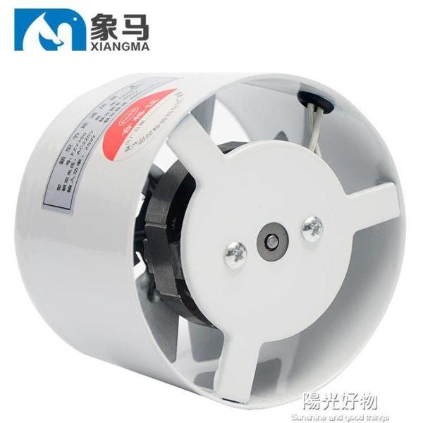 圓形管道風機排氣扇換氣扇抽風機排風新風機4寸高速靜音100mm220V 全館9折igo