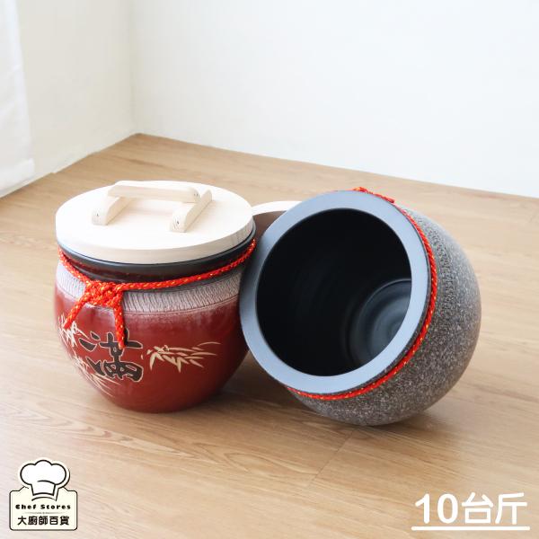 招財陶瓷米甕米桶米箱10台斤陶瓷米缸穀物罐茶罐多色可選-大廚師百貨