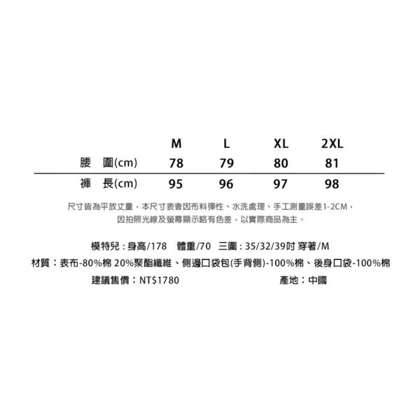 NIKE 男運動長褲(刷毛 保暖 慢跑 針織≡體院≡ BV2708