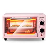 尚利烤箱家用 小型烘焙小烤箱多功能全自動迷你電烤箱烤蛋糕面包 NMS 220V小明同學
