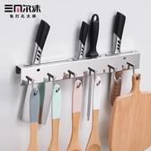 免打孔刀架304不鏽鋼廚房置物架刀具多功能刀座菜刀用品收納架子