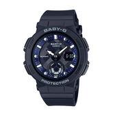 CASIO 手錶專賣店   BABY-G BGA-250-1A  海風質感雙顯錶 橡膠錶帶 深海藍 防水100米 霓虹照明