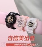兒童錶-zky獨角獸情侶手錶女風初中學生運動錶簡約氣質防水兒童電子錶 提拉米蘇