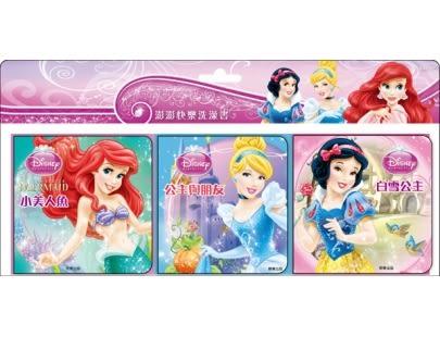 【美國Disney迪士尼】】澎澎快樂洗澡書 迪士尼公主 RM012D