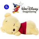 小熊維尼 睡覺抱枕娃娃 迪士尼 新品 超柔軟 S號 Disney 日本正版 該該貝比日本精品 ☆