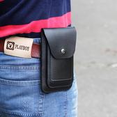 男士穿皮帶腰包4.7 5.2 5.5 5.7 6寸手機包袋豎款雙手機套袋超薄