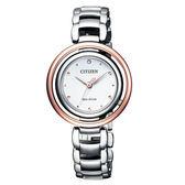 CITIZEN L 光動能天王星圓環晶鑽腕錶-櫻花粉-EM0668-83A