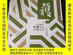 二手書博民逛書店罕見收獲雜誌2020年第5期Y257939