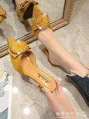 中跟半拖鞋  細跟高跟包頭半拖涼拖鞋女時尚外穿溫柔鞋仙女百搭女鞋子 『歐韓流行館』