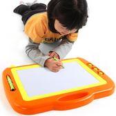 兒童磁性寫字板寶寶益智玩具1-3歲幼兒彩色印章超大號畫畫板繪畫wy