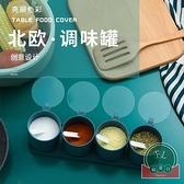 廚房組合調味盒調料罐廚房用品調味品家用帶勺收納盒【福喜行】