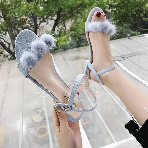 低跟涼鞋 2021新款涼鞋女夏季韓版百搭粗跟一字扣帶毛球流蘇低跟平底仙女鞋 晶彩 99免運