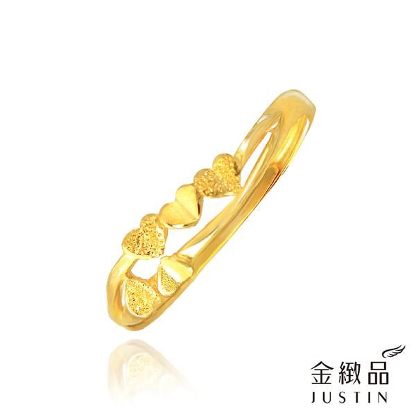 Justin金緻品 黃金女戒指 愛的電波 金飾 9999純金女戒指 可當尾戒 女戒子 心心相印