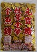 【0216零食團購】任芳_小金幣巧克力3000g GC246-5