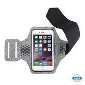臂包oppo vivo iphone 小米運動手臂包臂套蘋果手機跑步健身男女臂帶