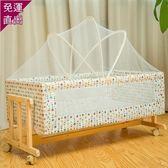 兒童床環保免漆嬰兒床實木兒童床搖籃床bb床寶寶床車安全小搖床送蚊帳