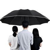 加大雨傘折疊傘超大抗防風特大號四人三3人戶外加固大把加厚男士