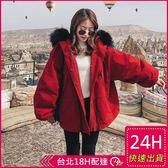 免運★梨卡 - 新年甜美加厚毛毛全內裡鋪毛大毛領保暖紅色縮腰中長版軍裝外套大衣AR112