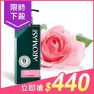 Aromase 艾瑪絲 紅玫瑰重建髮質修...