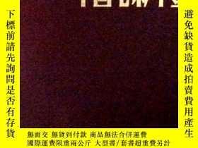 二手書博民逛書店中國電影年鑑:罕見1981Y183968 中國電影協會編纂 中國