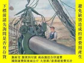 二手書博民逛書店罕見知識就是力量1956年第10期Y205750 勞動部、中華全