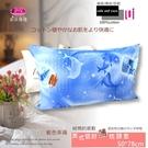 百分百純棉/薄枕頭套【藍色幸福】2入/御...