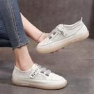 網紅小白鞋女真皮2020夏季新款韓版百搭網面透氣懶人魔術貼板鞋子 韓國時尚週