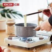 小奶鍋奶鍋不粘鍋寶寶輔食泡面鍋湯鍋牛奶鍋嬰兒迷你小奶鍋電磁爐LX 限時熱賣