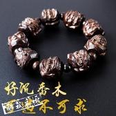 佛珠 正山檀桃木雕刻十八羅漢手串貔貅手鏈沉香木佛珠平安男女士檔位珠 鉅惠85折