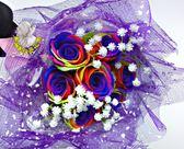 [7朵] 彩色香皂玫瑰花花束]  婚禮捧花 婚禮小物 開幕喬遷開店賀禮 生日禮物 求婚捧花