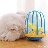 奧派茲寵物貓咪籠中飛鳥玩具折耳英短美短加菲貓寵物貓咪互動玩具 【全館免運】