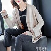針織開衫外套 女士針織開衫春秋裝新款韓版寬鬆洋氣毛衣外套短款披肩小外搭 阿薩布魯