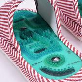 穴位磁療按摩拖鞋男女防滑足療鞋保健足底腳底鵝卵石按摩鞋春秋季 免運商品