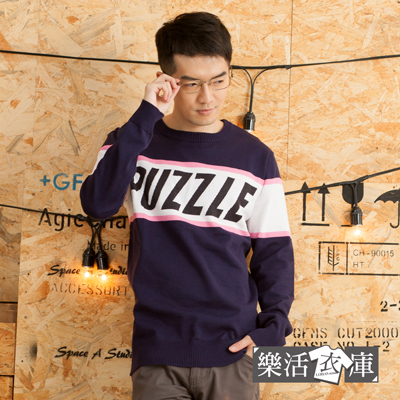 MIT時尚字母PUZZLE圓領針織毛衣(共三色)● 樂活衣庫【SW028】