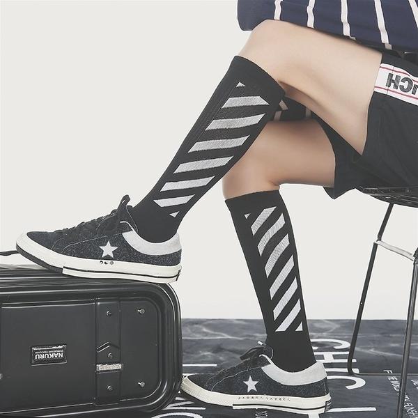 FINDSENSE 品牌  韓國 時尚 潮 男女 個性 字母條紋 街舞 滑板襪