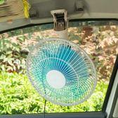 車載風扇24v大貨車制冷汽車小面包車大風力12v車用11寸強力電風扇「Top3c」