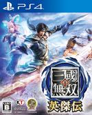 PS4-二手片 真三國無雙:英傑傳 中文版 PLAY-小無電玩