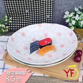 ★日本進口★日式大東亞櫻花系列8.5吋橢圓盤 粉櫻/綠櫻 蛋糕盤 料理盤   野餐擺盤適用