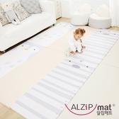 【ALZiPmat】韓國手工製 ZOO MAT 動物四折折疊墊-企鵝斑馬